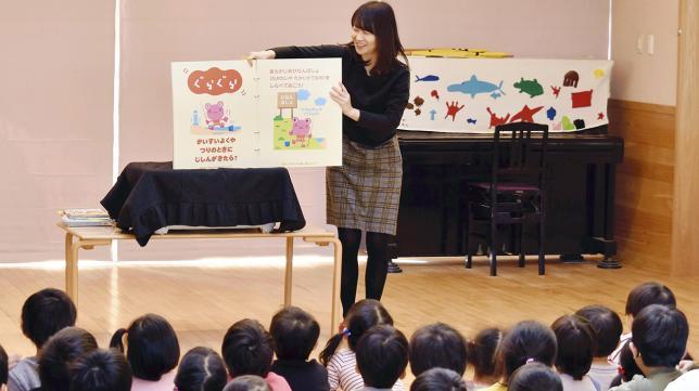 Buổi học về động đất tại một trường mẫu giáo ở Itabashi, Tokyo